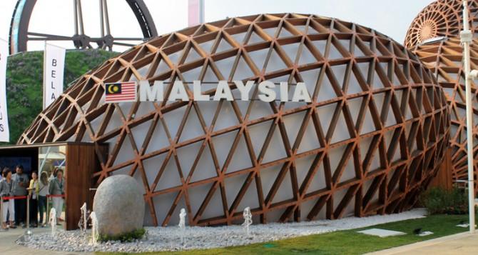 malaysia_pavilion