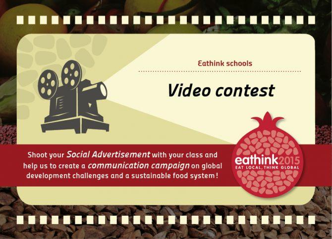 videocontest_acraeathink