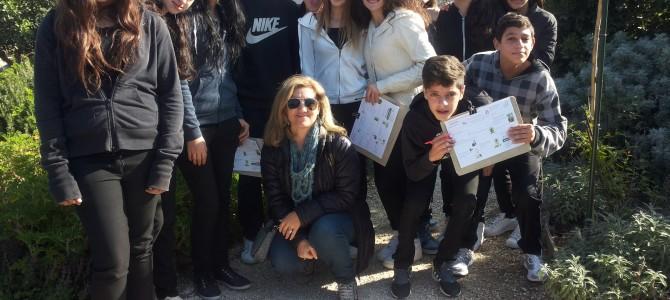 Το Γυμνάσιο Φανερωμένης Λ/κας επισκέπτεται τον Βοτανόκηπο CyHerbia στο Αυγόρου
