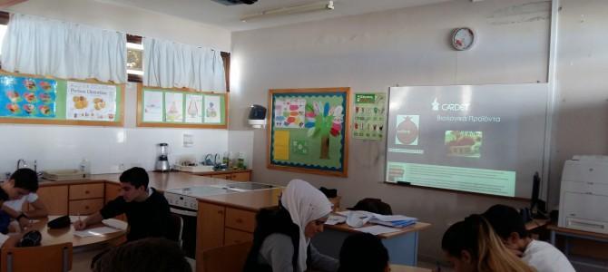 Οι μαθητές της Γ΄ τάξης του Γυμνασίου Αγίου Αθανασίου προβληματίζονται για τα βιολογικά τρόφιμα