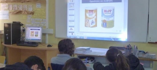 Τι έμαθαν οι μαθητές του 4ου Δημοτικού Αγίου Νεοφύτου Λακατάμειας για τα βιολογικά προϊόντα