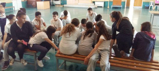Επίσκεψη «EAThink» στο σχολείο μας