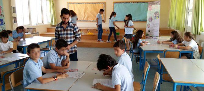 Παιχνίδια στην τάξη