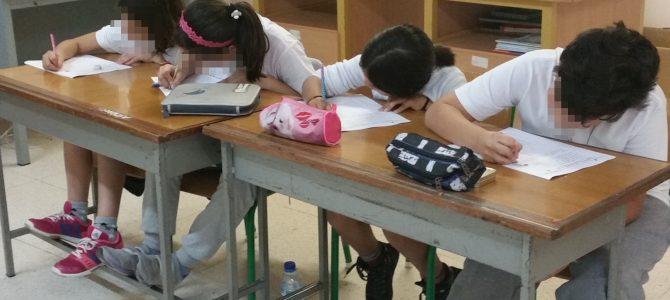 Το Δημοτικό Σχολείο Μαλούντας εντάσσεται στο EAThink και οι μαθητές μαθαίνουν για τα τρόφιμα!