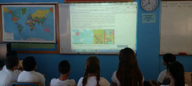 Το Β΄Δημοτικό Σχολείο Ποταμού Γερμασόγειας εντάσσεται στο έργο EAThink και καλωσορίζει τα διαδραστικά παιχνίδια EAThink Apps!