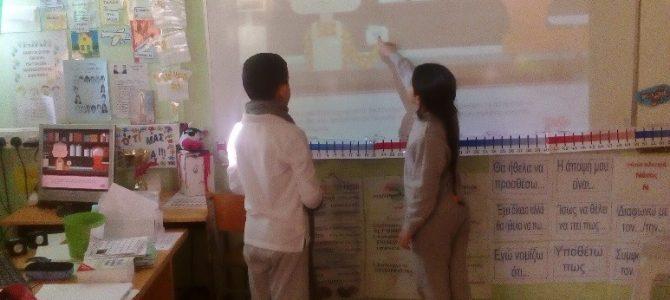 Το Δημοτικό Σχολείο Δ' Λακατάμειας παίζει με τις διαδραστικές εφαρμογές EAThink!