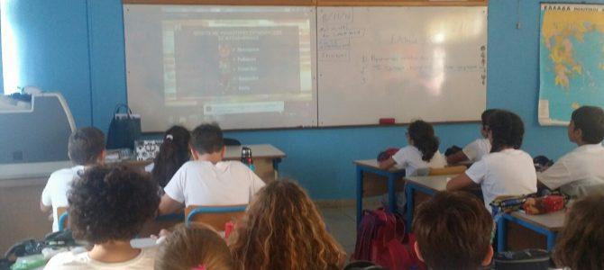 Τα παιδιά της Ε΄τάξης του Β΄Δημοτικού Ποταμού Γερμασόγειας μαθαίνουν για τα τρόφιμα  μέσα από το EAThink!